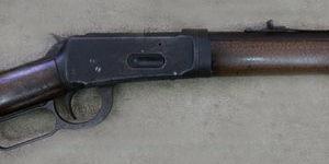 Antique Rifles & Carbines